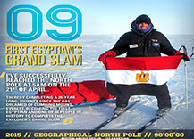 Omar Samra - becomes first Egyptian to complete  Explorers Grand Slam The