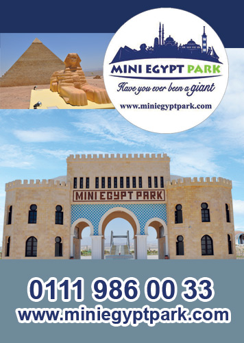 Hurghada Attractions - Mini Egypt Park